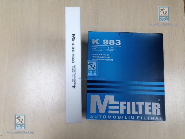 Фильтр салона MFILTER K983