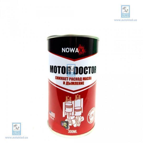 Присадка в мотрное масло MOTOR DOCTOR 300мл NOWAX NX30105