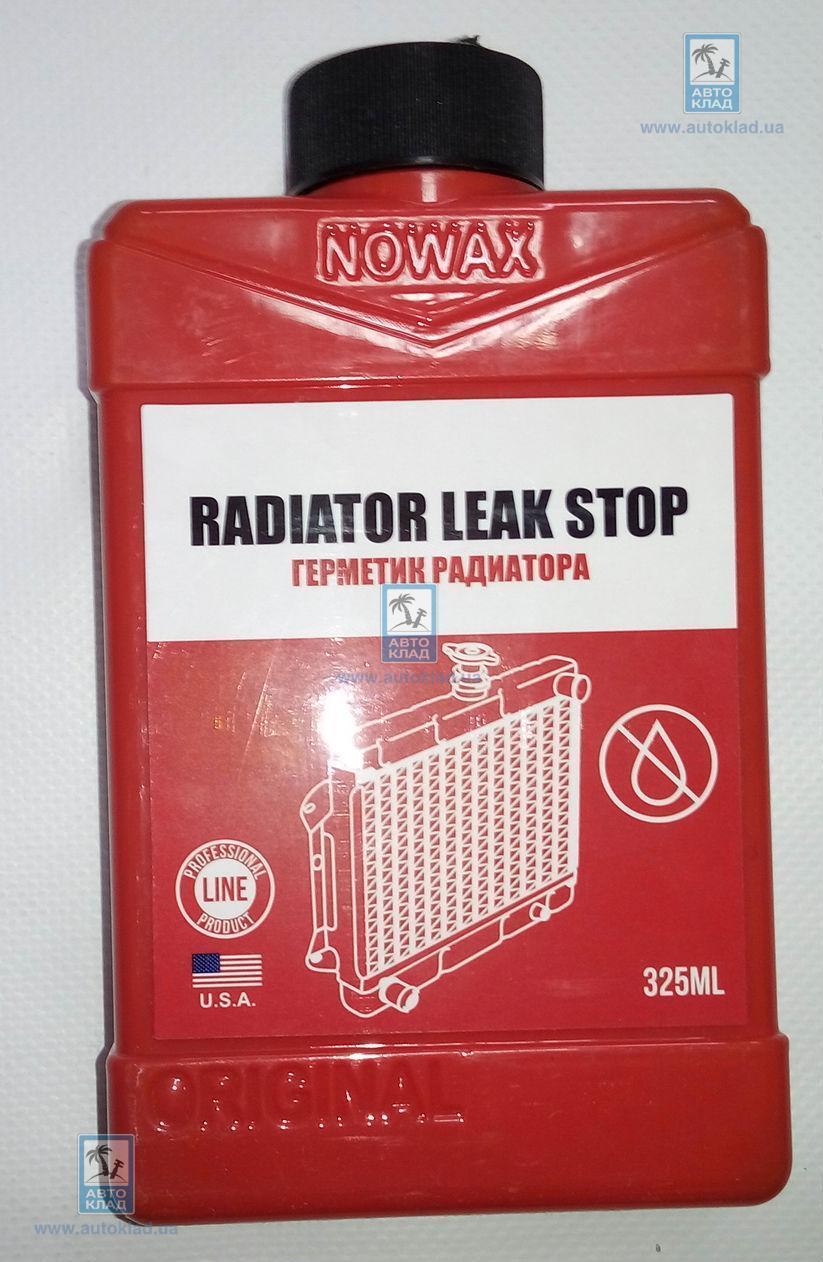 Герметик радиатора RADIATOR LEAK STOP 325мл NOWAX NX32520