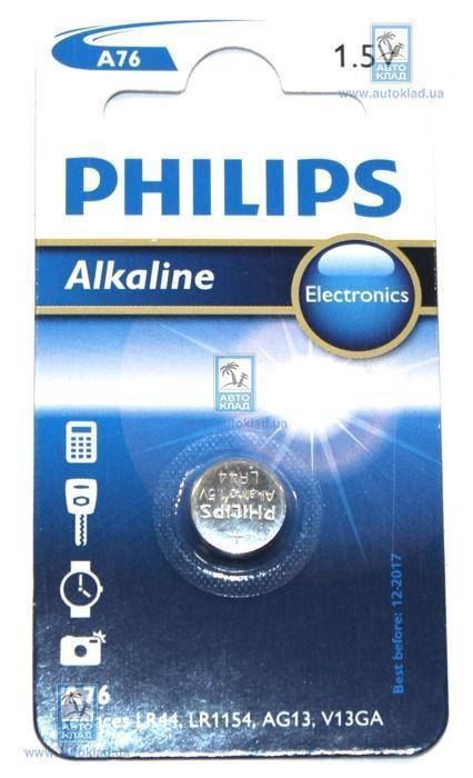 Батарейка щелочная A76 (LR44) PHILIPS A7601B