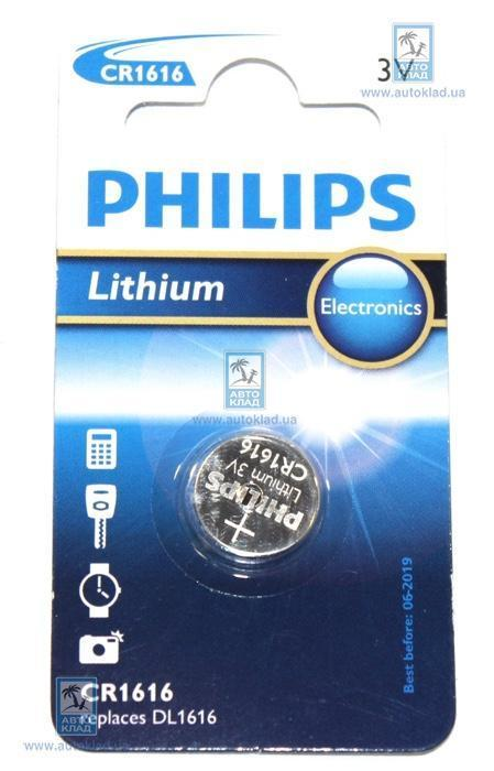 Батарейка литиевая CR1616 PHILIPS CR161600B