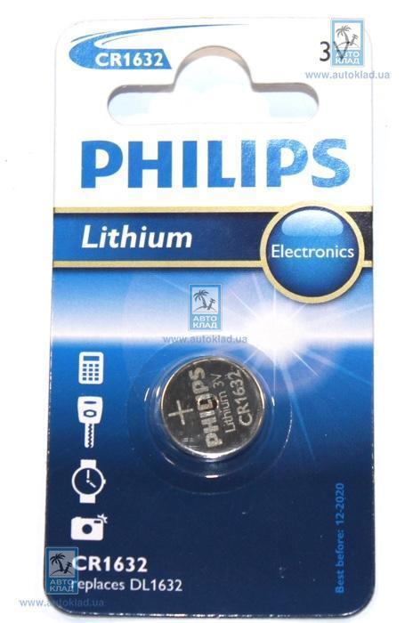 Батарейка литиевая CR1632 PHILIPS CR163200B