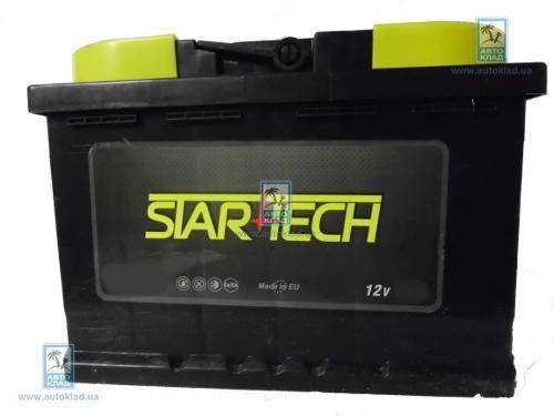 Аккумулятор 66Ач 620А STARTECH 12B130066