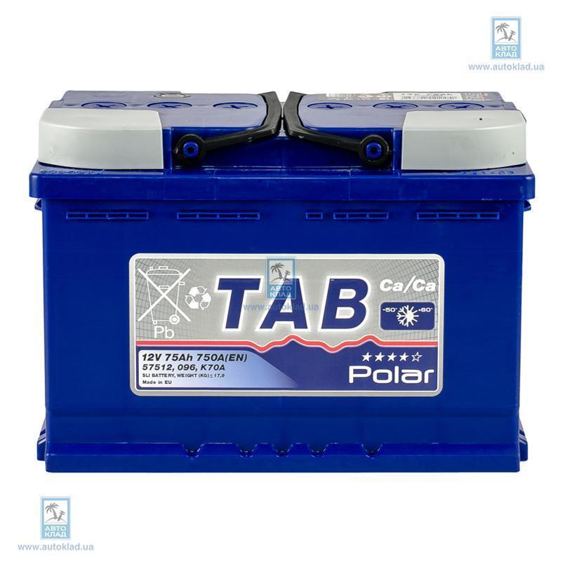 Аккумулятор 75Ач Polar Blue TAB 121075