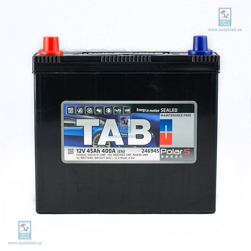 Аккумулятор 45Ач Polar S TAB 246345