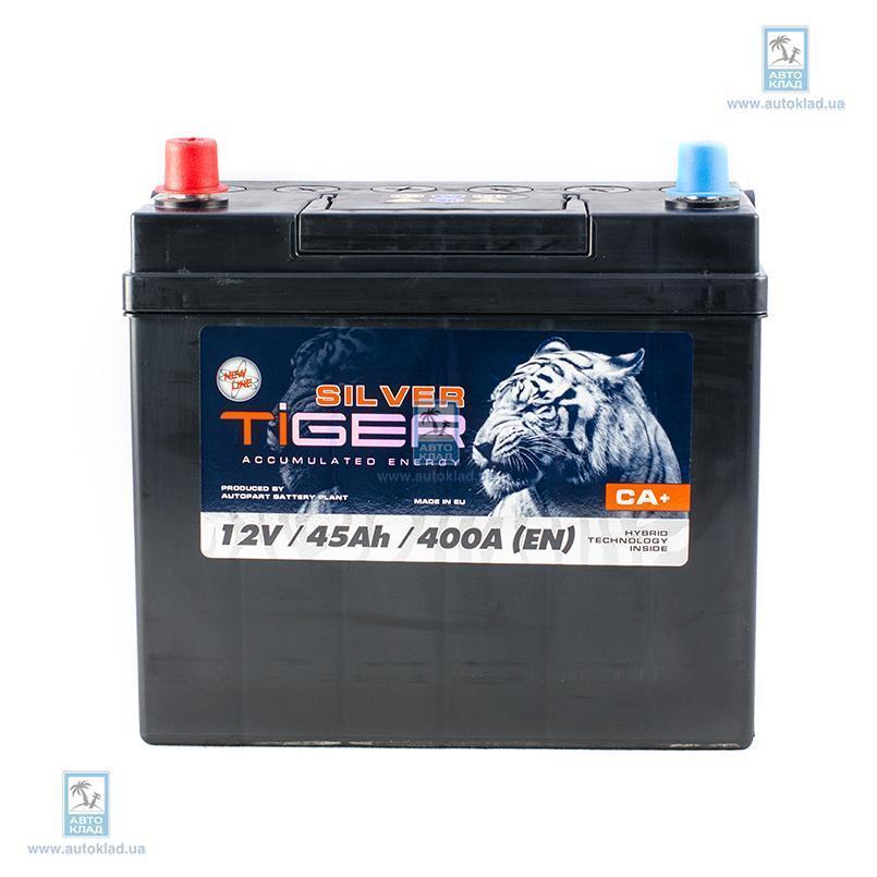 Аккумулятор 45Ач Silver Japan (1) TIGER AFS045SJ01
