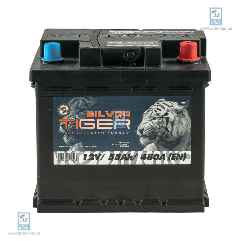 Аккумулятор 55Ач Silver Euro (0) TIGER AFS055S00