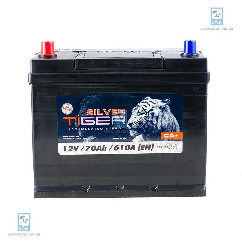 Аккумулятор 70Ач Silver Japan (1) TIGER AFS070SJ01