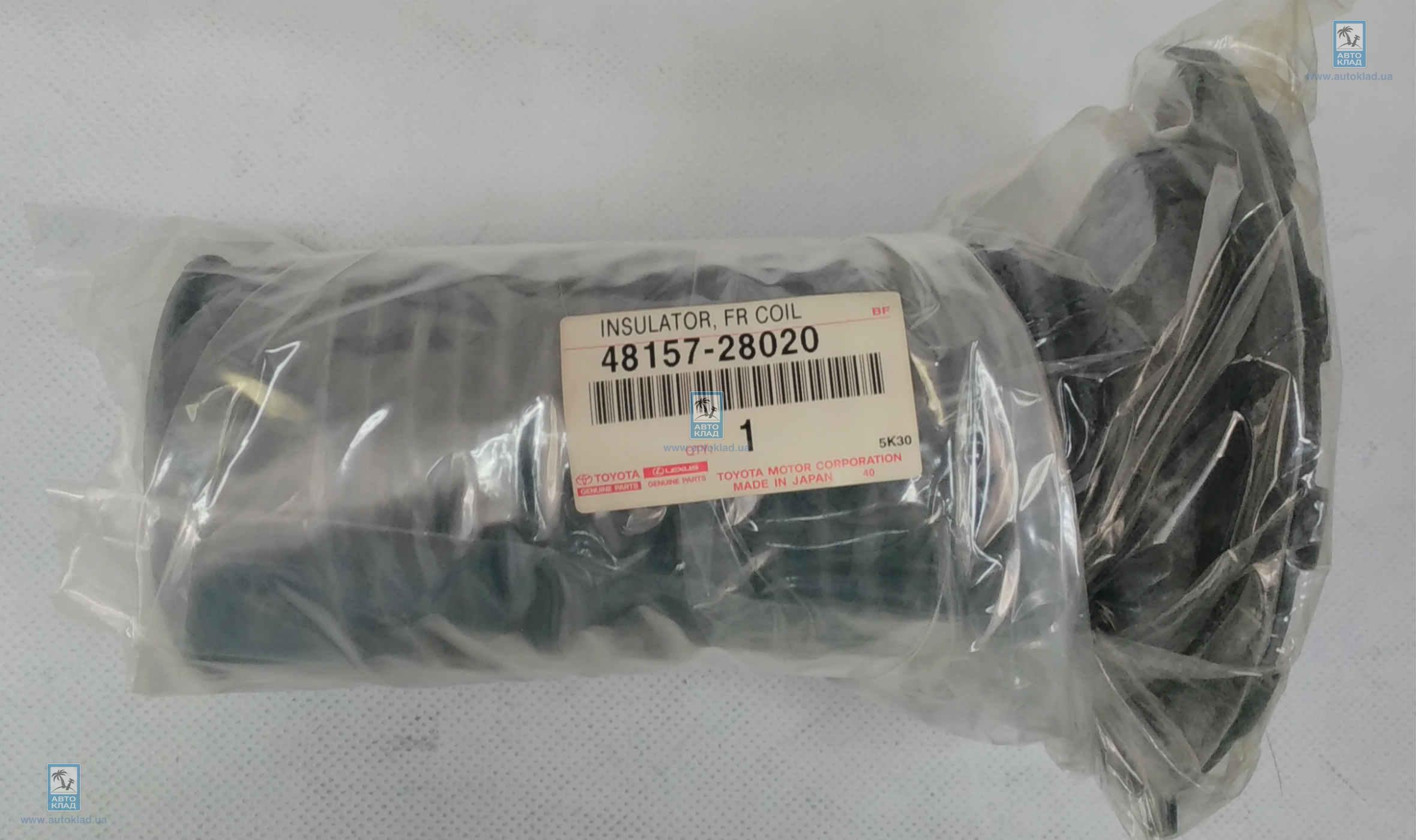 Пыльник амортизатора TOYOTA 4815728020