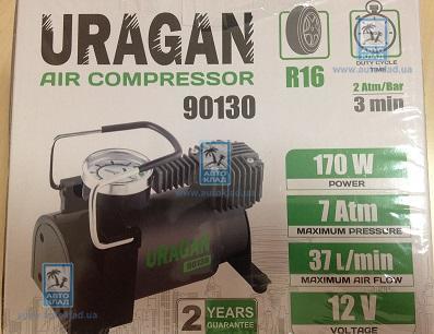 Компрессор автомобильный URAGAN 12В 7Атм 37л/мин URAGAN 90130