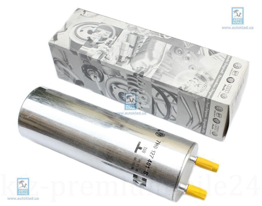 Фильтр топливный VAG 7H0127401B