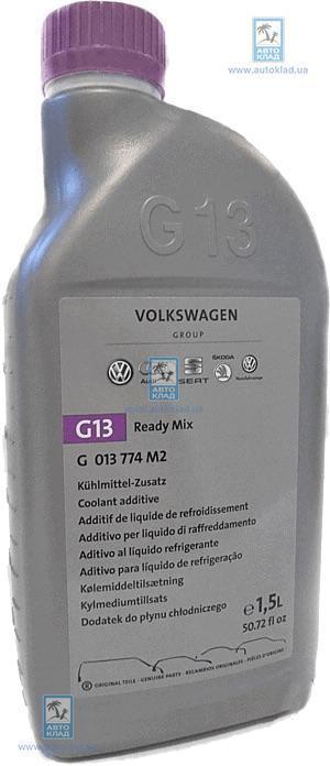 Антифриз G13 розовый концентрат 1.5л VAG G013774M2