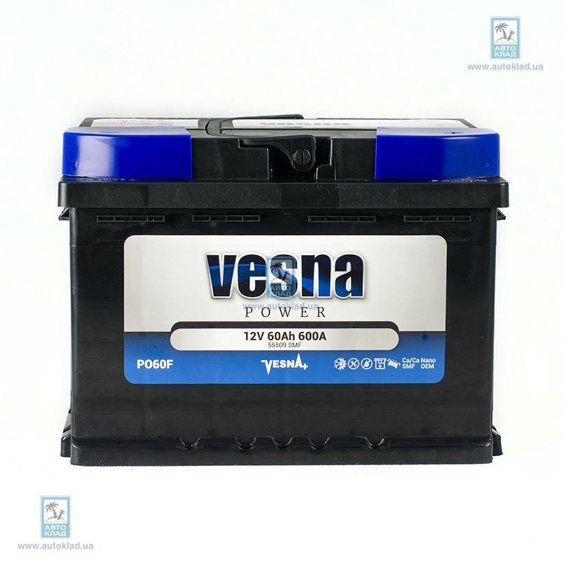 Аккумулятор 60Ач Power Euro (0) VESNA 415262