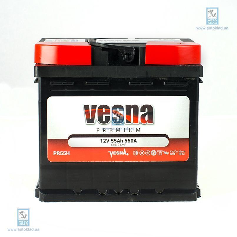 Аккумулятор 55Ач Premium Euro (0) VESNA 415455
