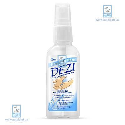 Гель для чистки рук DEZI 50мл XADO XA70002