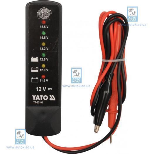 Тестер цифровый аккумуляторный 12В YATO YT83101