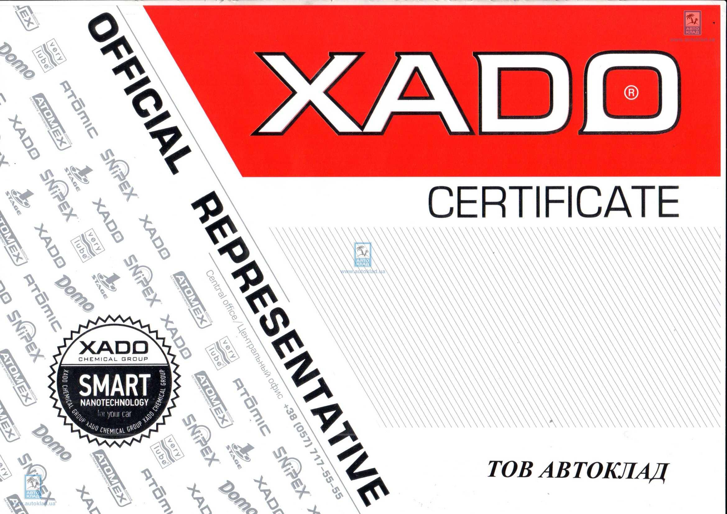 Гель для бензинового двигателя 10мл XADO XA10501