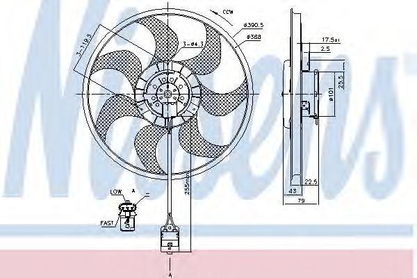 Вентилятор, охлаждение двигателя NISSENS 85777