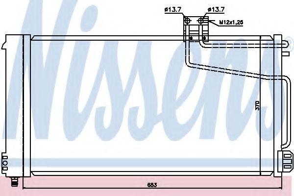 Радиатор кондиционера NISSENS 94544