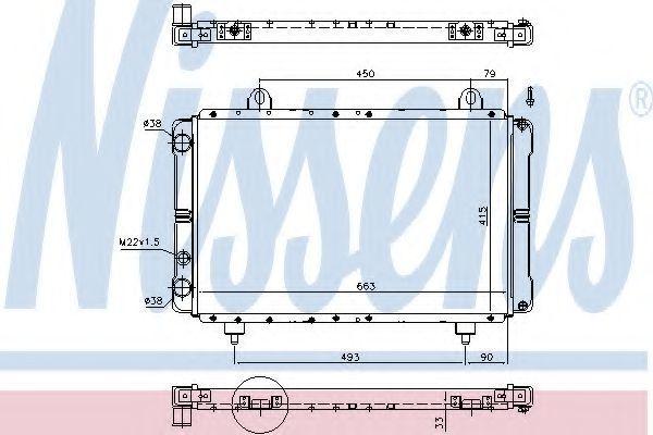 Радиатор охлаждения двигателя NISSENS 63569