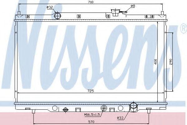 Радиатор охлаждения NISSENS 68103