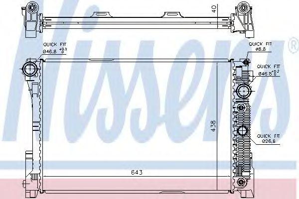 Радиатор охлаждения NISSENS 67162