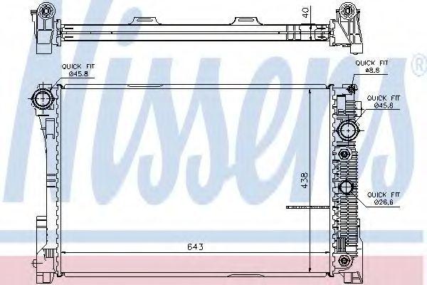 Радиатор охлаждения NISSENS 67101