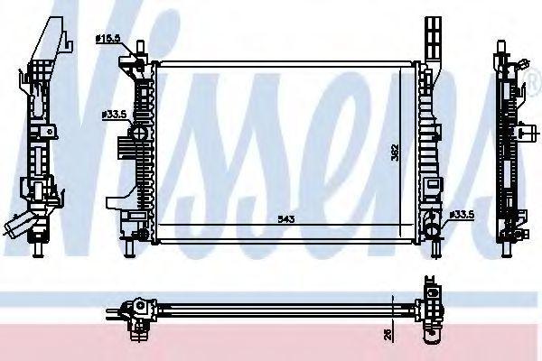 Радиатор охлаждения NISSENS 69238