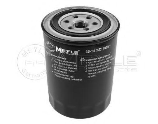 Купить Фильтр масляный MEYLE 36143220001
