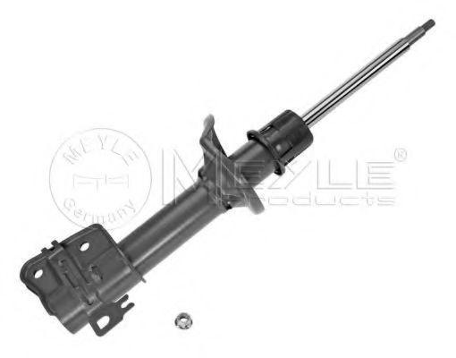 Амортизатор подвески MEYLE 53-26 723 0001