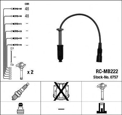 Провода высоковольтные комплект NGK 0757