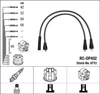 Провода высоковольтные комплект NGK 0772