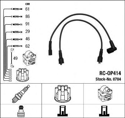 Провода высоковольтные комплект NGK 0784