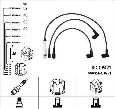 Провода высоковольтные комплект NGK 0791