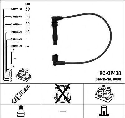 Провода высоковольтные комплект NGK 0808