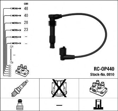 Провода высоковольтные комплект NGK 0810
