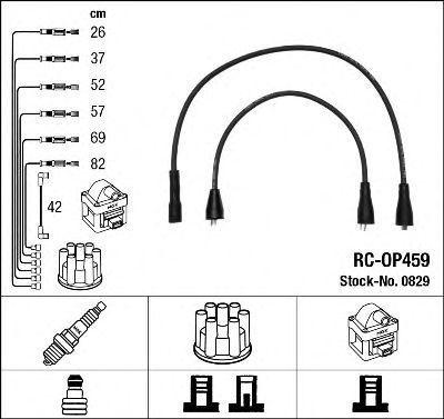 Провода высоковольтные комплект NGK 0829
