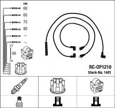 Комплект проводов зажигания NGK 1401