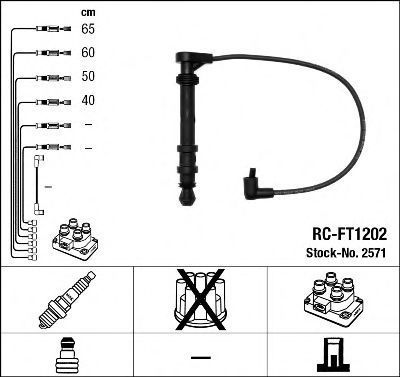 Провода высоковольтные комплект NGK 2571