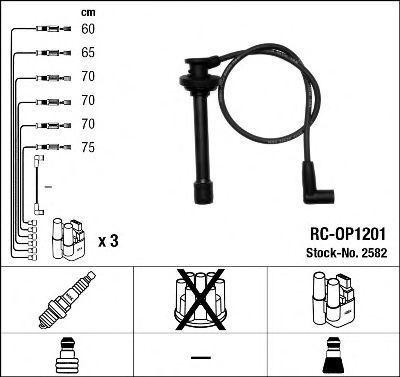 Комплект проводов зажигания NGK 2582