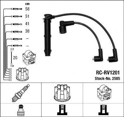 Провода высоковольтные комплект NGK 2585