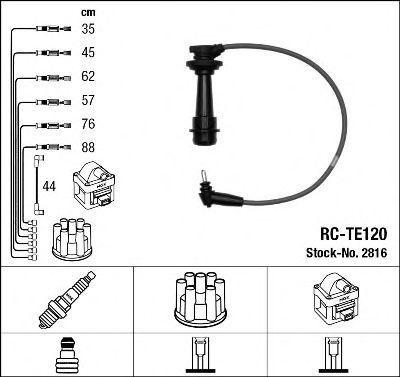 Провода высоковольтные комплект NGK 2816
