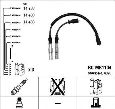 Провода высоковольтные комплект NGK 4070