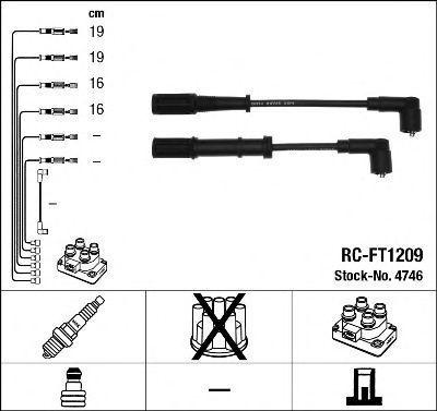 Провода высоковольтные комплект NGK 4746