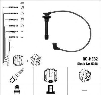 Провода высоковольтные комплект NGK 5048