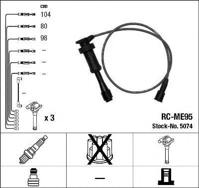 Провода высоковольтные комплект NGK 5074