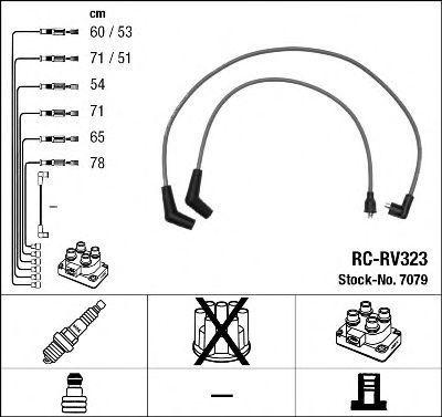 Комплект проводов зажигания NGK 7079