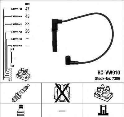 Провода высоковольтные комплект NGK 7306