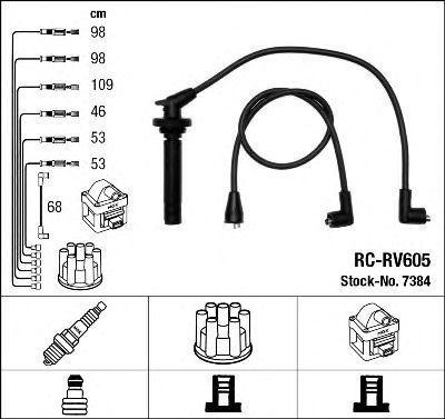 Комплект проводов зажигания NGK 7384