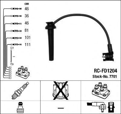 Провода высоковольтные комплект NGK 7701